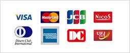 各種カード(JCB・UFJ・NICOS・VISA・Master Card)・現金分割払いもご利用いただけますので、お気軽にご相談下さい。