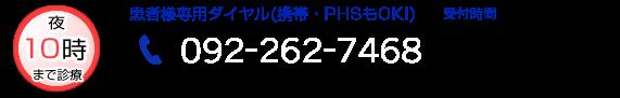 0120-020-568